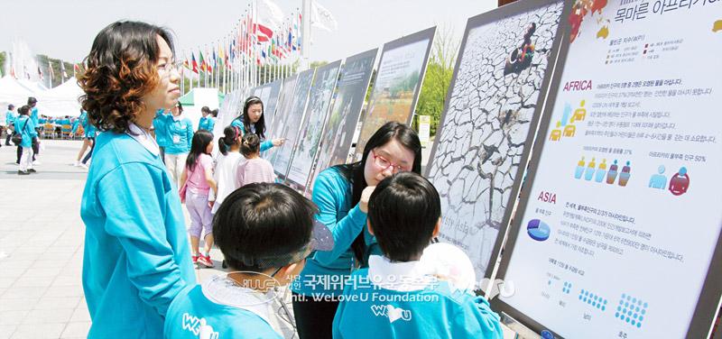 장길자 회장님 새생명 사랑 가족걷기대회